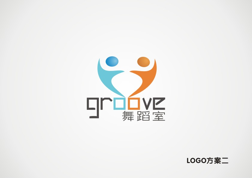 goove舞蹈室logo2.jpg(35.09k)