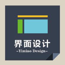 威客服务:[44104] UI界面设计美化/图标设计
