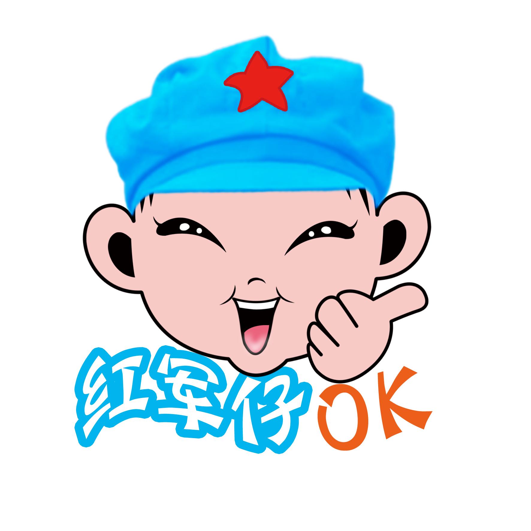 红军 卡通头像 logo 设计图片