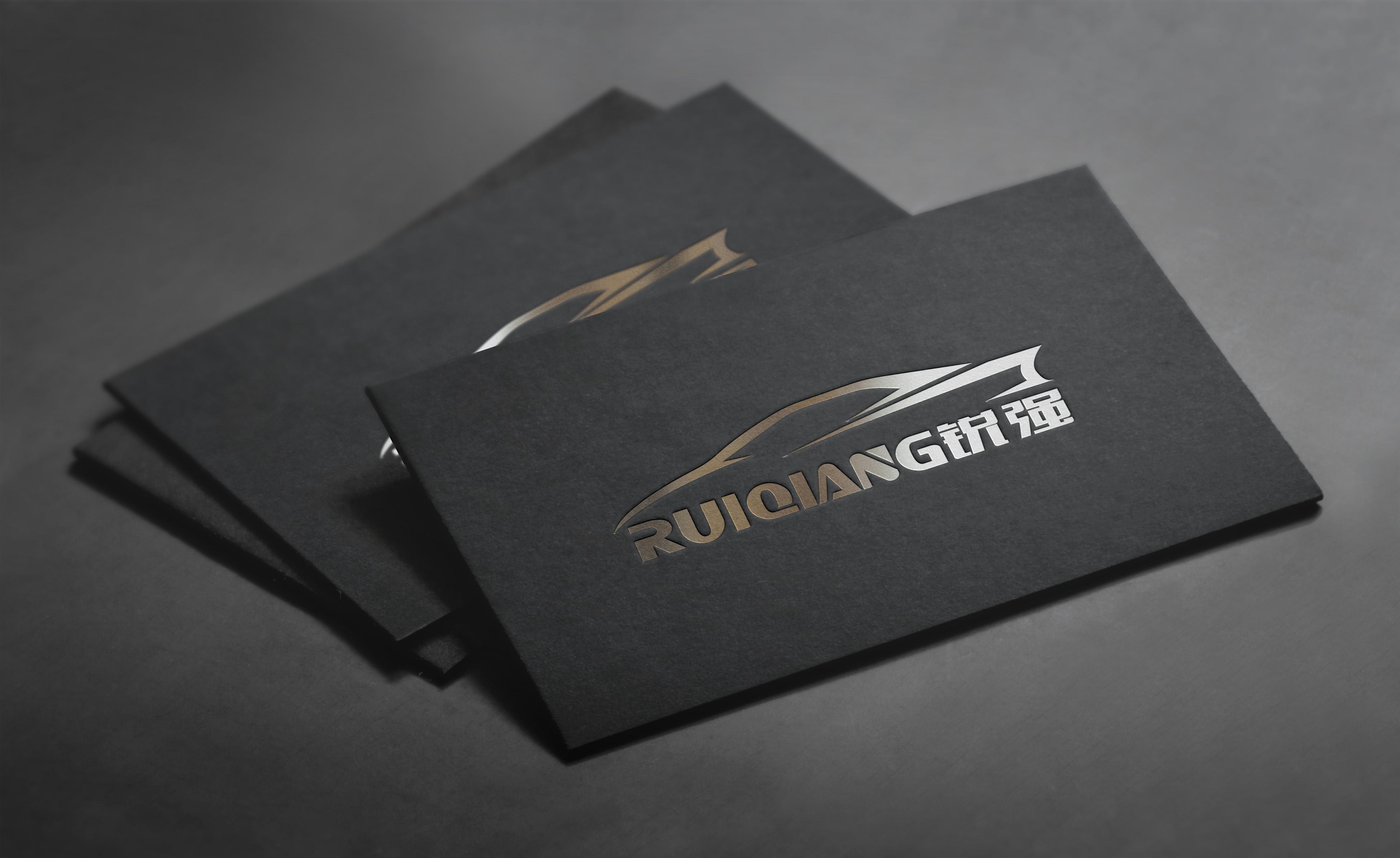 汽车美容维修logo和名片设计