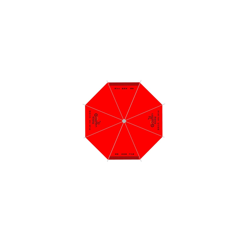 设计宣传雨伞_海报设计_宣传品设计_一品威客网