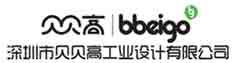 深圳市贝贝高工业设计有限公司