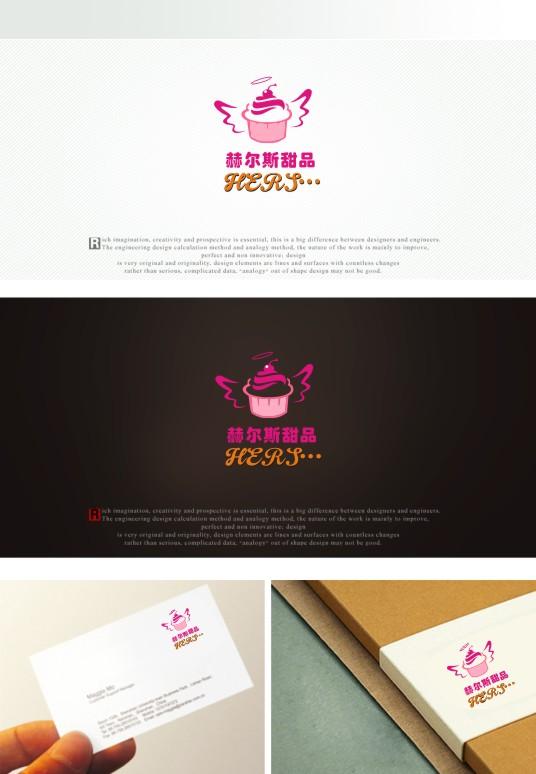 蛋糕电商logo及vi设计