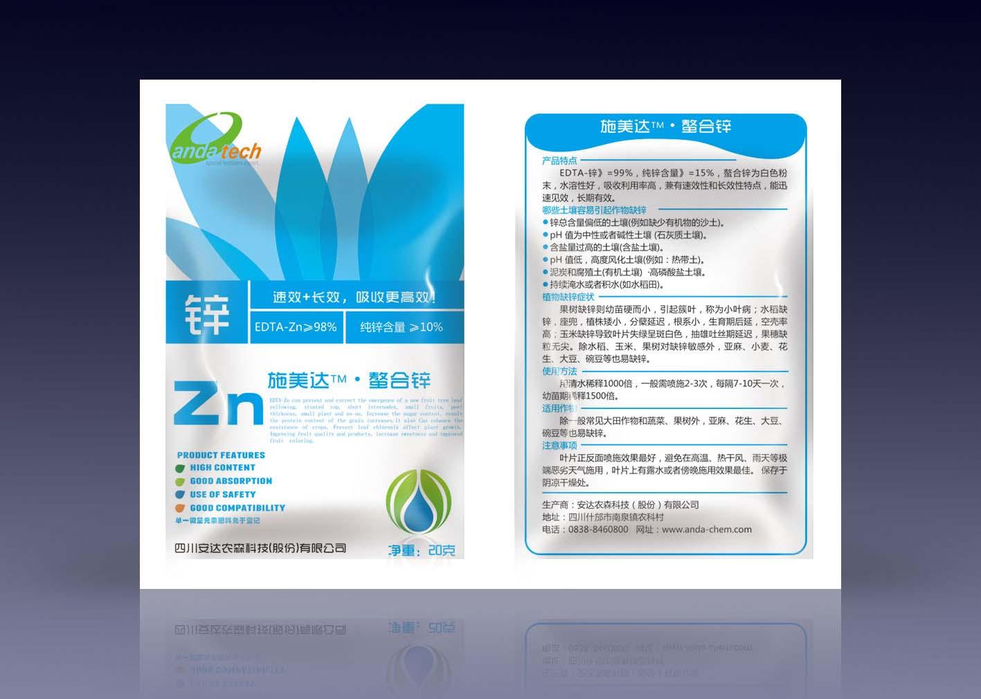 肥料包装设计_众寻传媒工作室案例展示_一品威客网