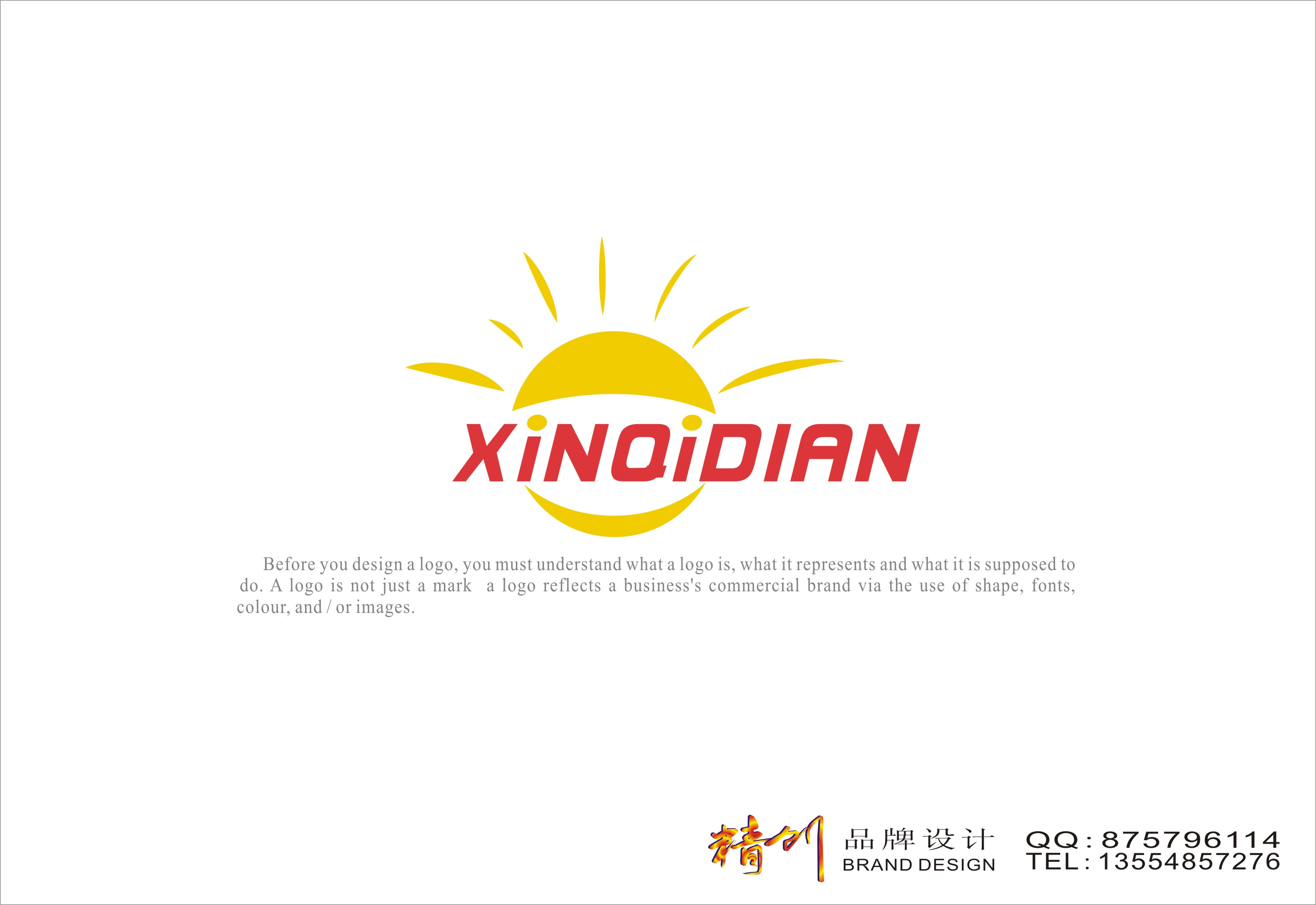 logo设计_精创品牌设计商铺案例展示_一品威客网