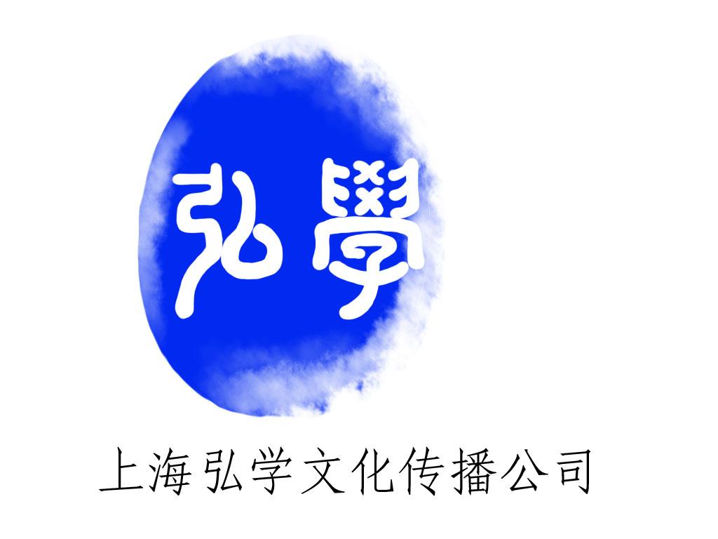 logo设计_西域娇客设计案例展示_一品威客网