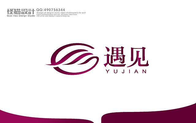 遇见logo设计