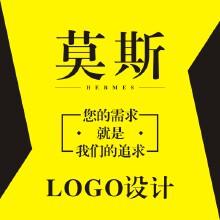 威客服务:[44872] 品牌logo设计