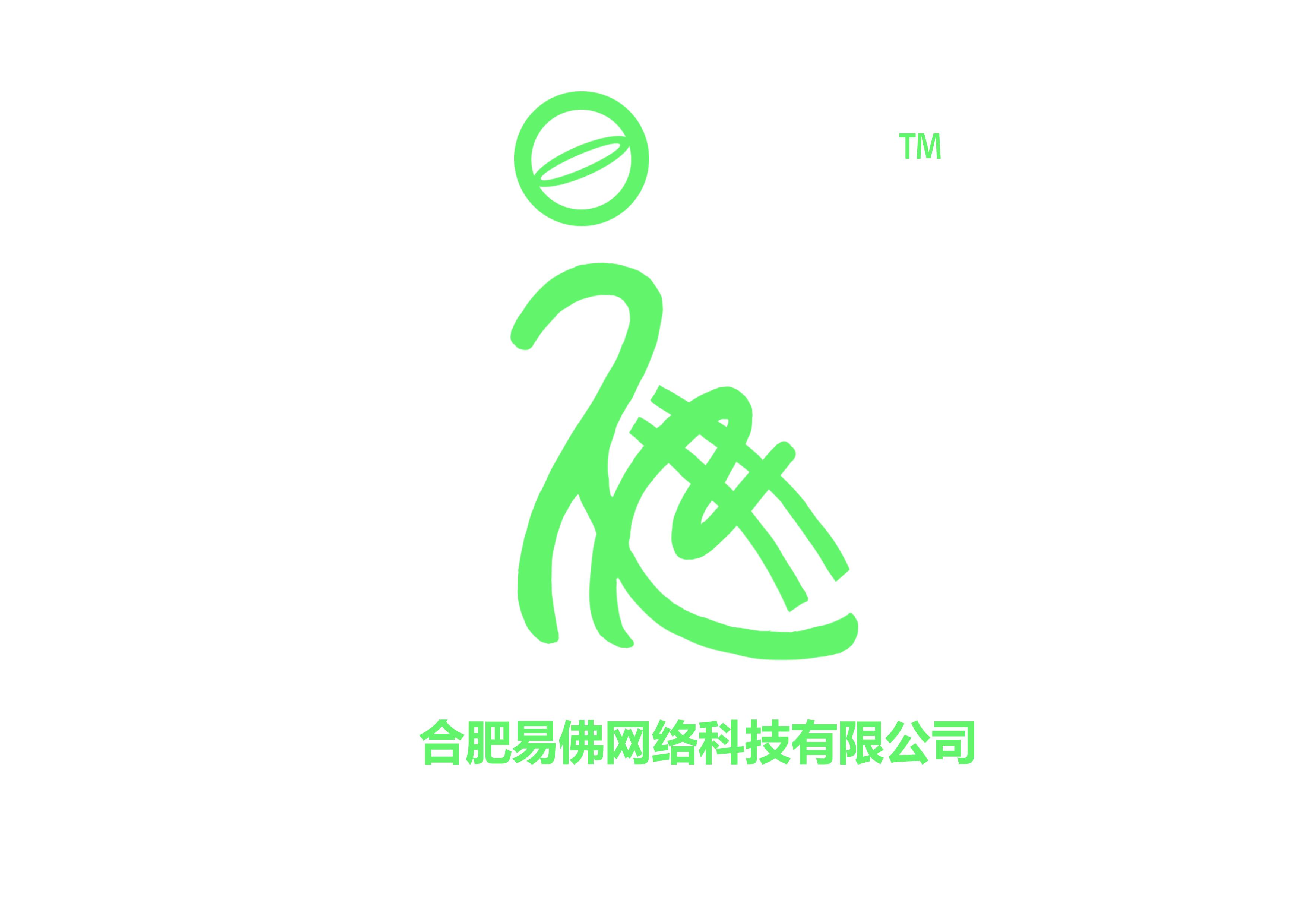 logo logo 标志 设计 图标 3508_2480
