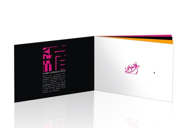 企业商业宣传册设计的重要方向