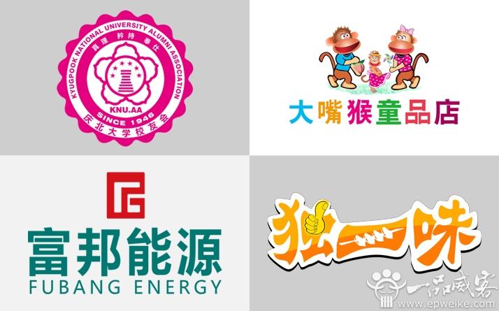 logo设计_板眼多多创意设计公司案例展示_一品威客网