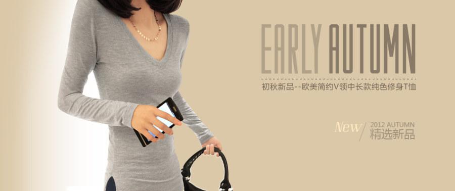 淘宝服装店铺宣传海报设计制作步骤