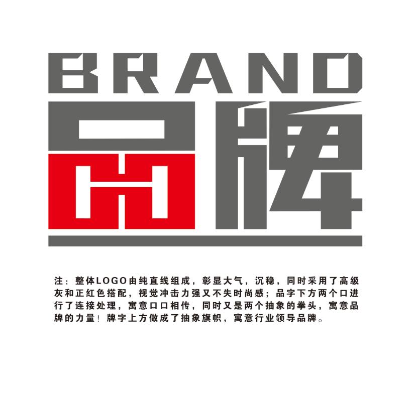 """""""品牌""""字体logo设计"""