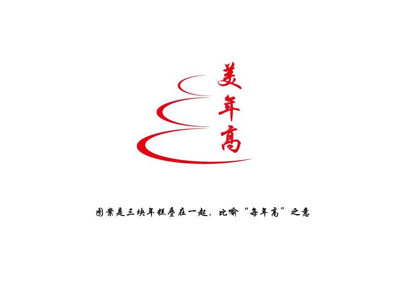 食品公司logo设计