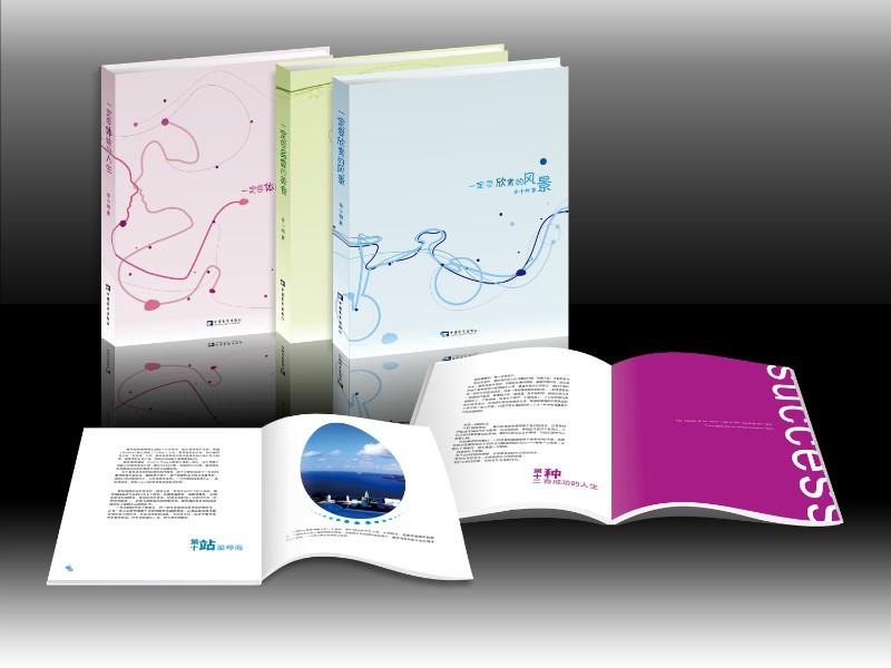 书籍装帧设计是指在书籍的出版过程中
