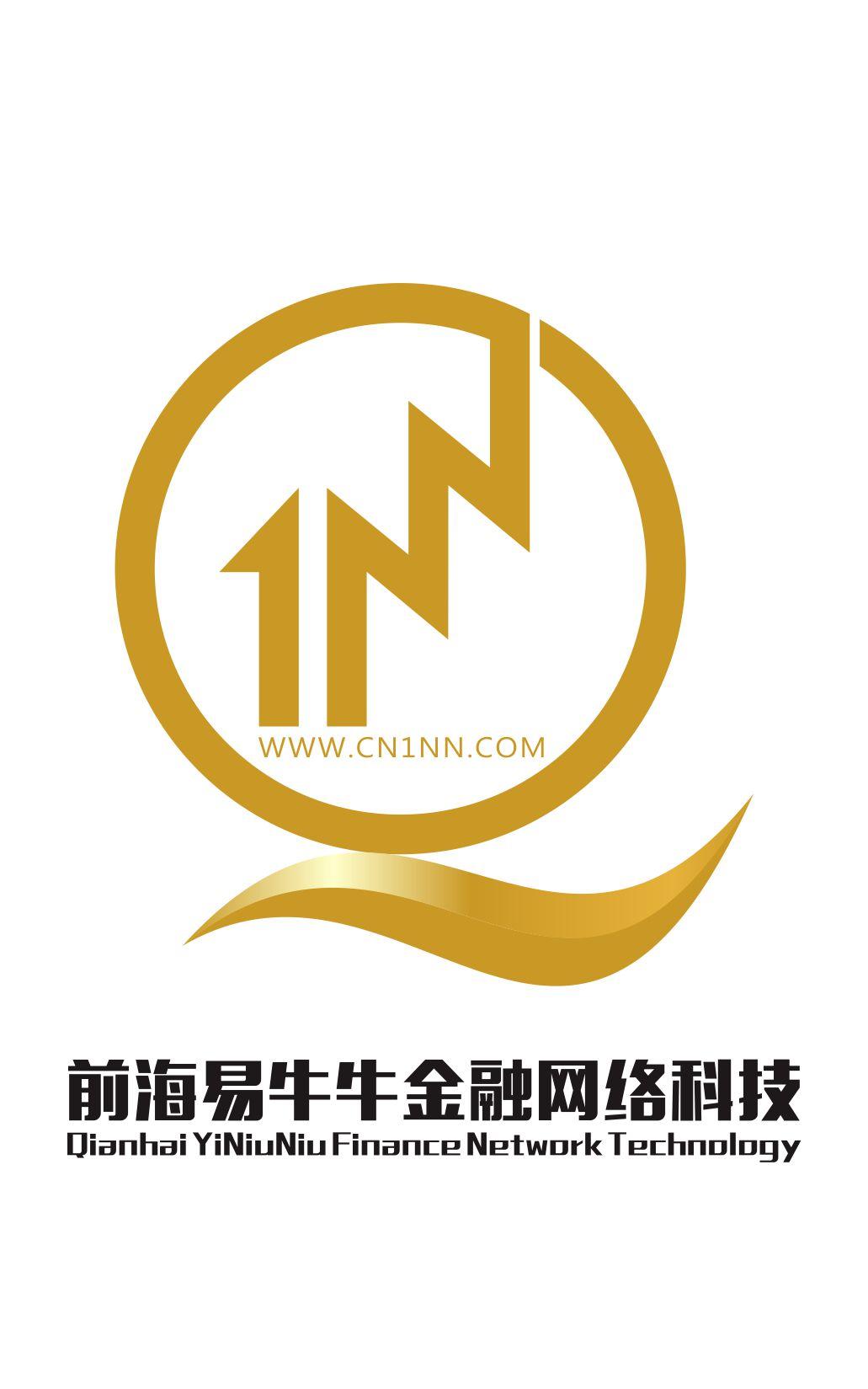 前海易牛牛logo-2.jpg(97.96k)