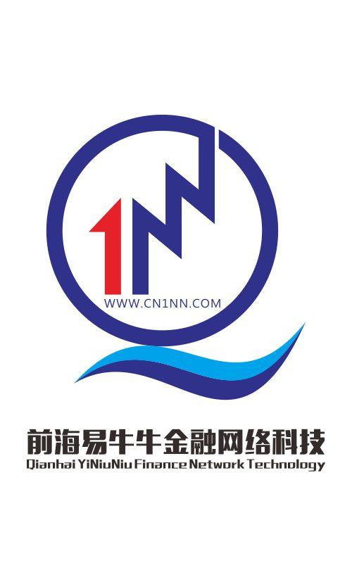 前海易牛牛logo-1.jpg(45.83k)