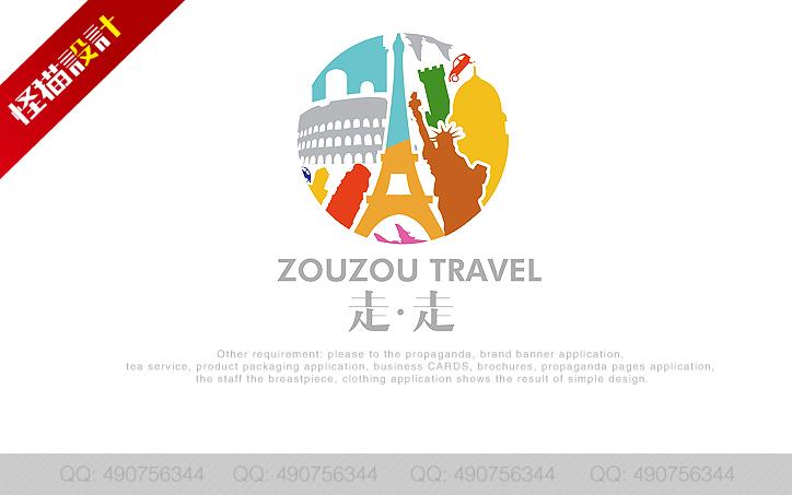 国外旅游标志设计_一匹怪猫:标志设计专家!案例展示