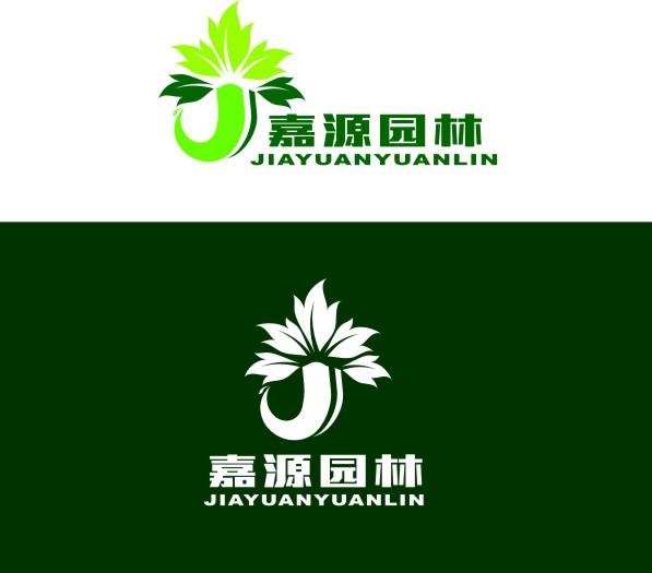征集园林公司logo设计