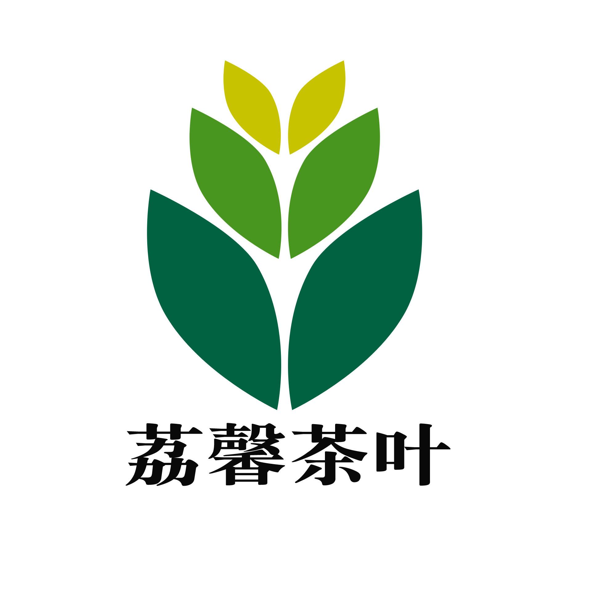 """""""荔馨"""" 茶叶logo设计"""
