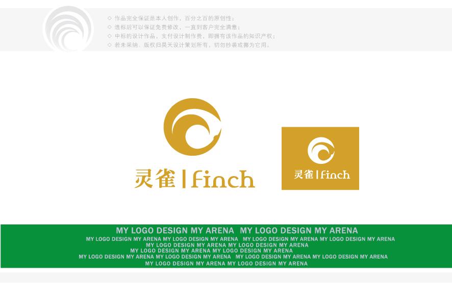 品牌logo设计【能力等级从高到低】