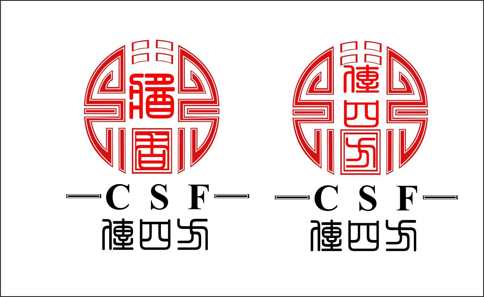 酒类商标logo设计