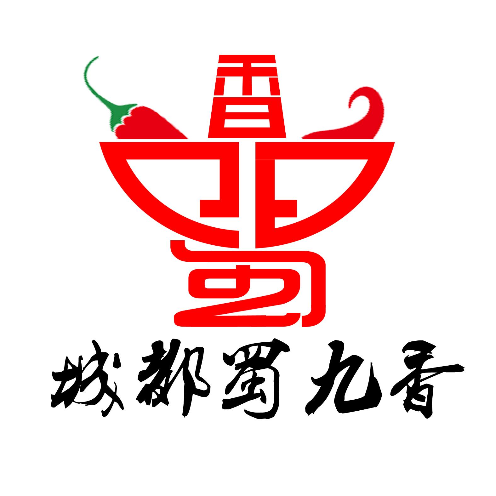 设计火锅店餐饮logo
