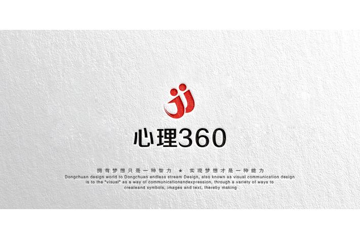 心理咨询公司logo设计