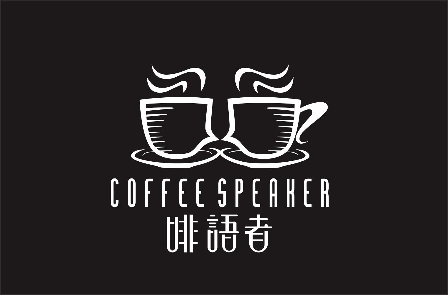咖啡厅logo设计