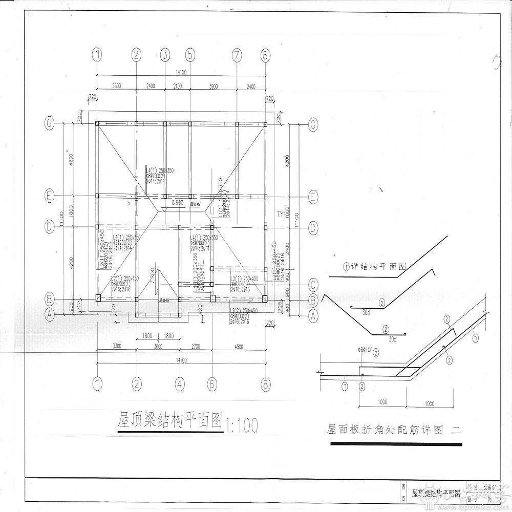 二层别墅(效果图 建筑,结构,水电施工图纸)_美家美户