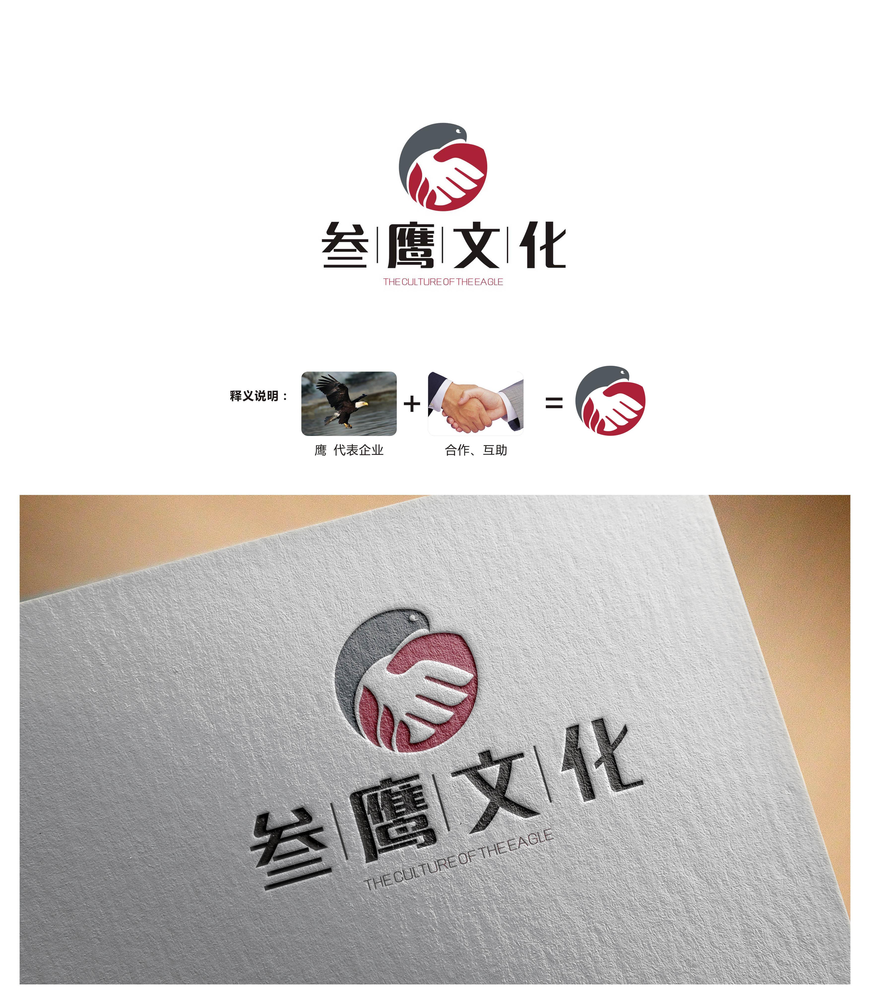 叁鹰文化logo设计