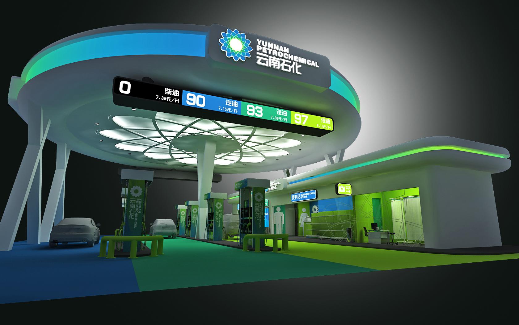 加油站创意设计