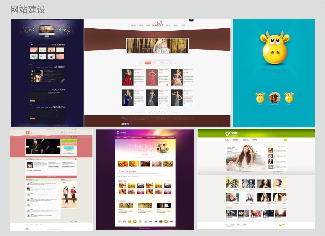 app界面及网页设计!图片