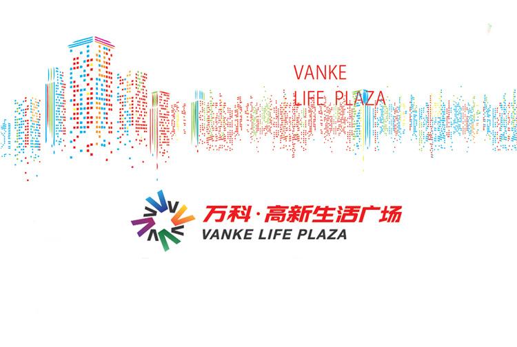万科 生活广场logo及视觉
