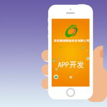 威客服务:[33348] 微信平台二次开发