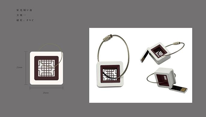 vi设计_凌鹰文化品牌创意设计案例展示_一品威客网