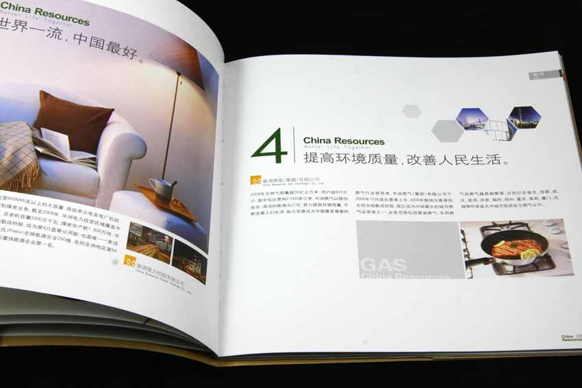 企业产品宣传文案写作构思方法图片