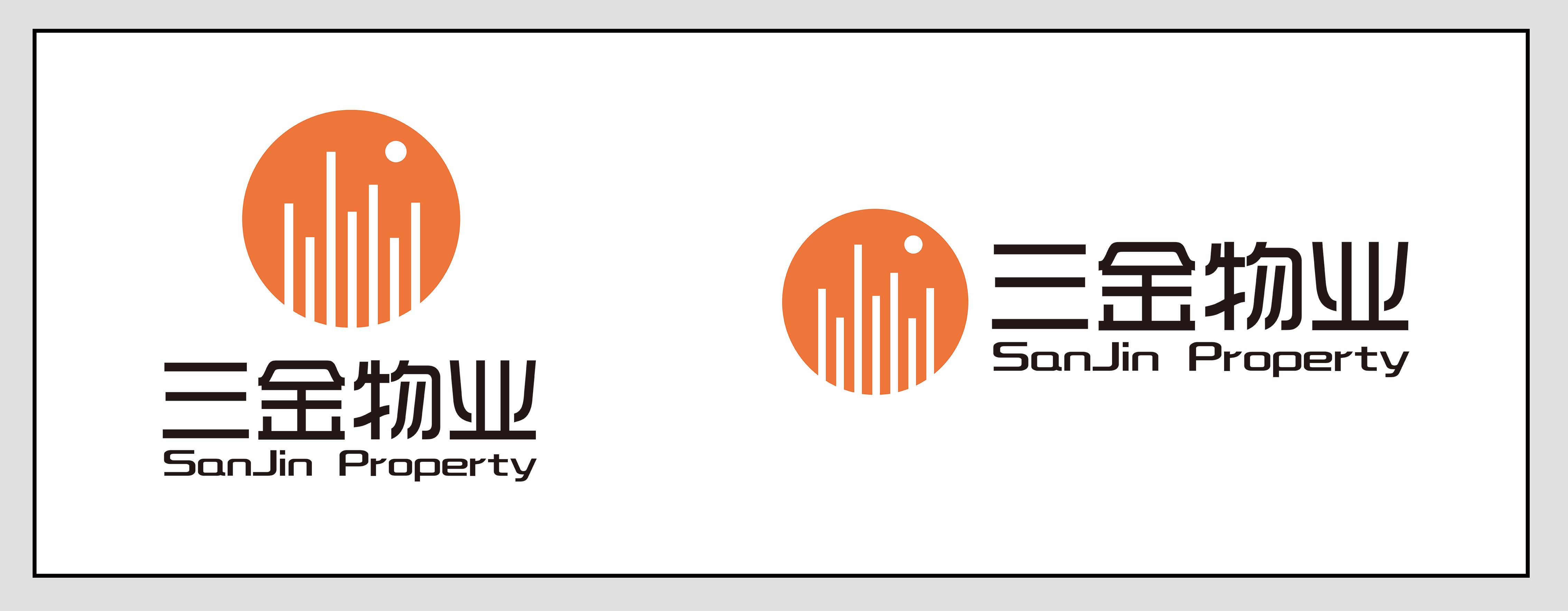 物业管理公司标志设计【能力等级从低到高】_logo设计图片