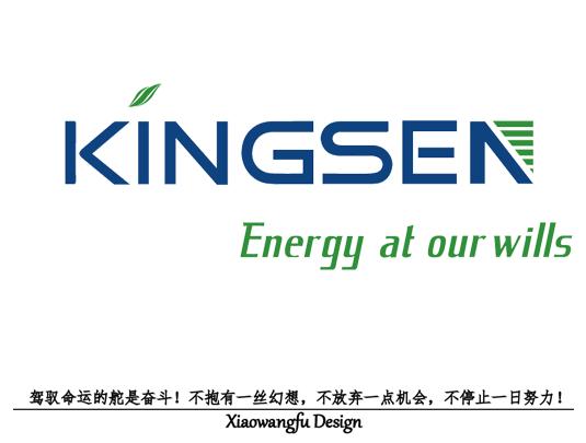 新能源(光伏发电,风电)企业logo设计