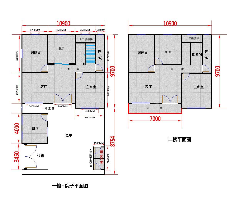家庭自建房装修效果图和施工图设计