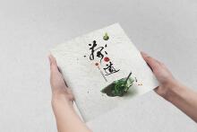 广西玉林茶之道封面设计