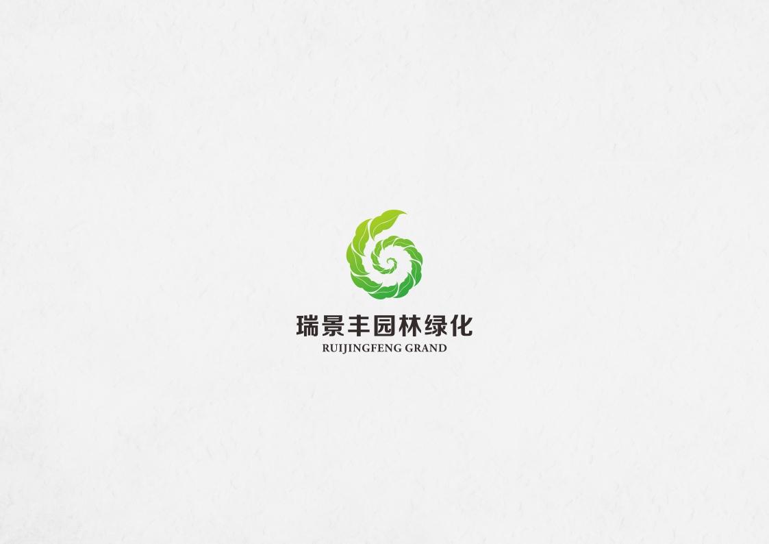园林绿化公司logo和名片设计