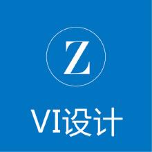威客服务:[46954] ☆VI设计☆——品质设计☆专享服务