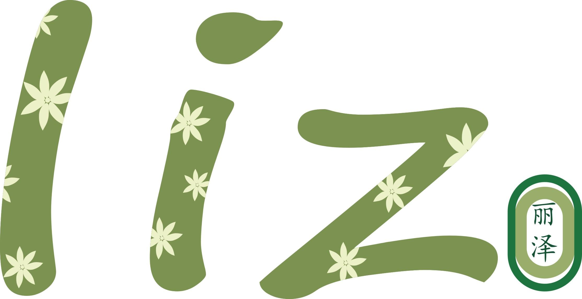 化妆品品牌logo设计