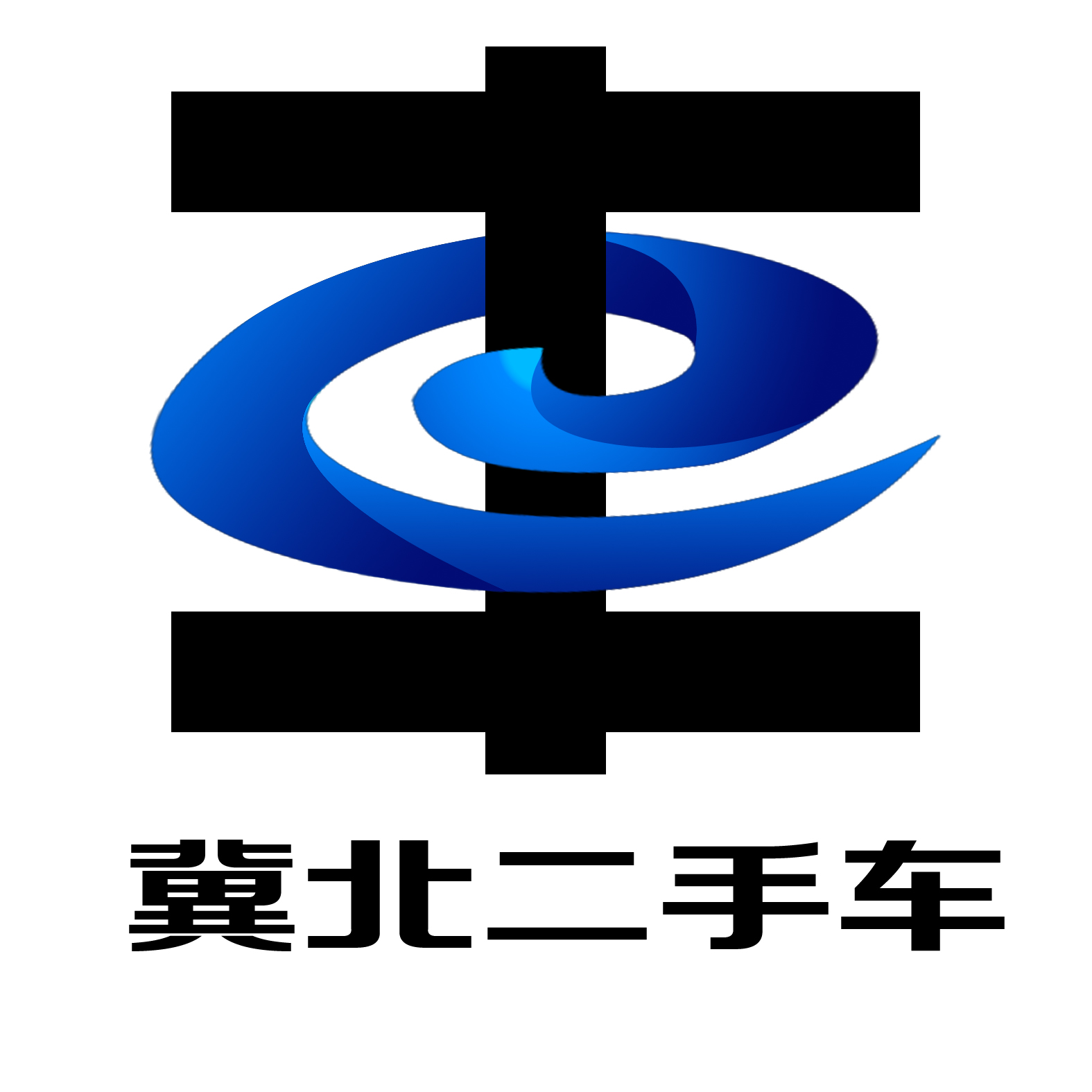 京南冀北二手车logo和vi设计