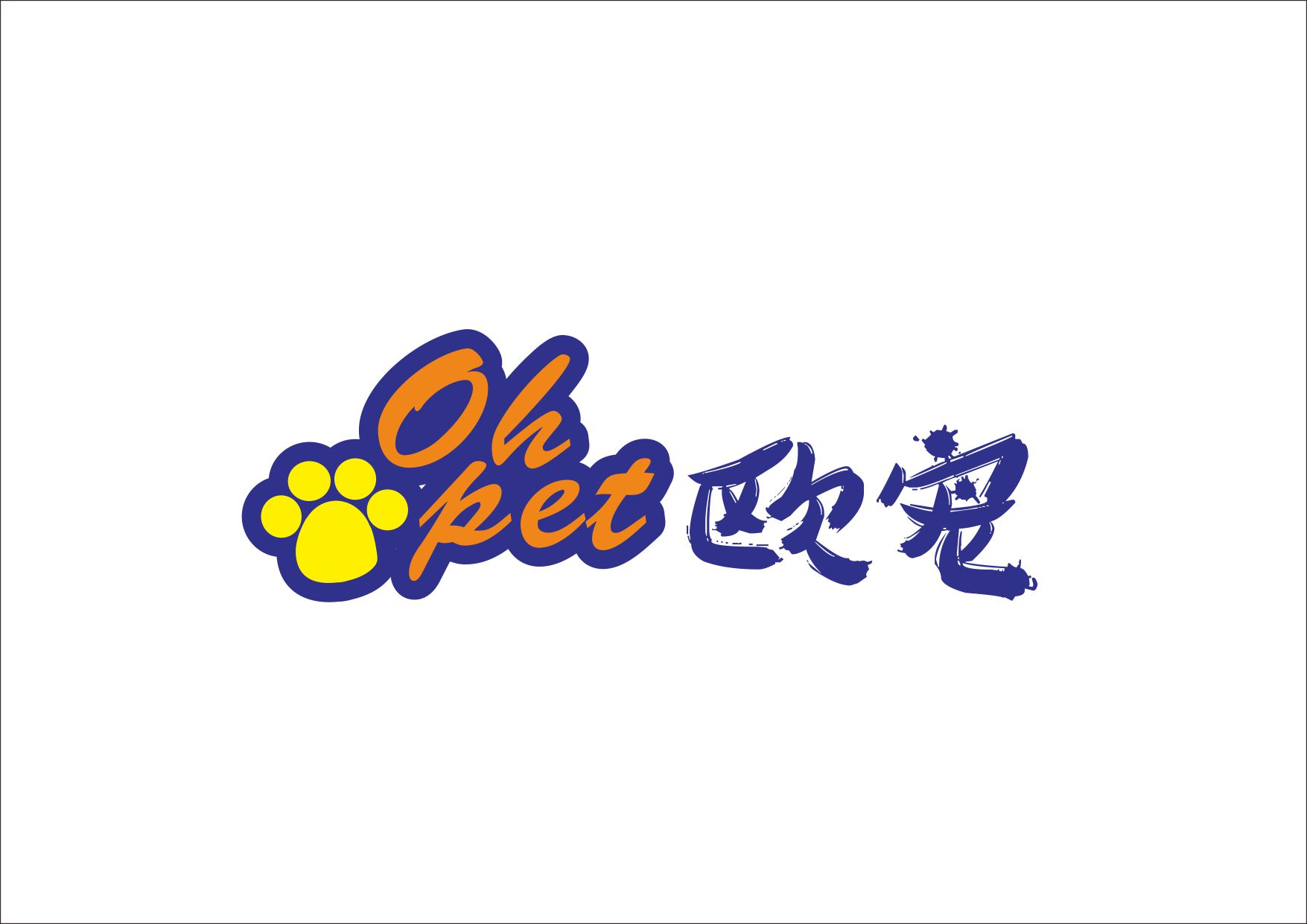 宠物饲料商标设计_logo设计_商标/vi设计_一品威客网