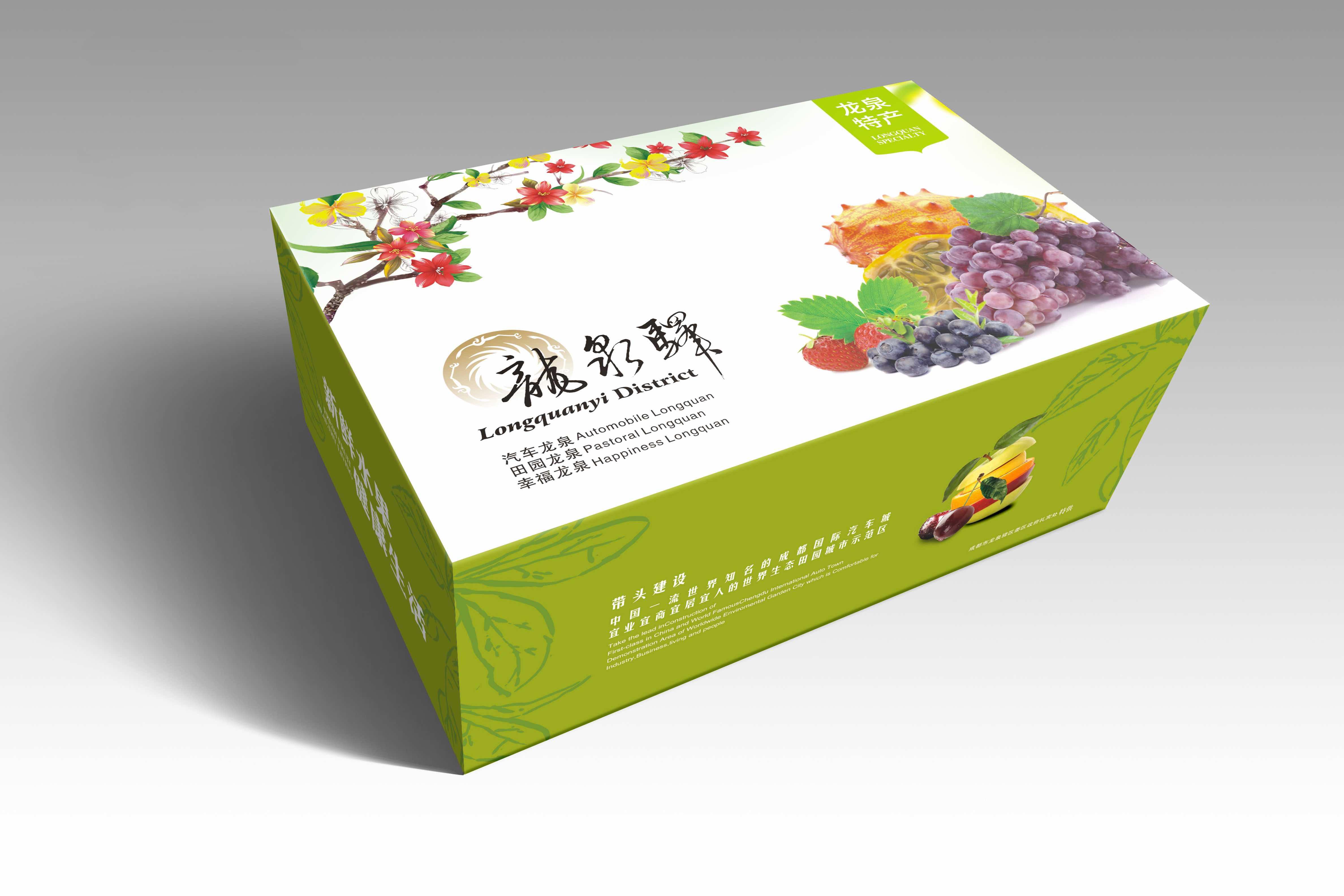 有草莓,枇杷,车厘子,水蜜桃,樱桃,葡萄,综合水果的包装设计.