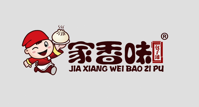 连锁包子店形象logo设计 (2480x1333)-哲幽卡通形象设计模板下载