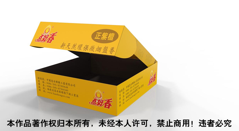 本设计采用飞机盒的包装形式