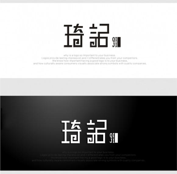 简单任务,字体logo设计
